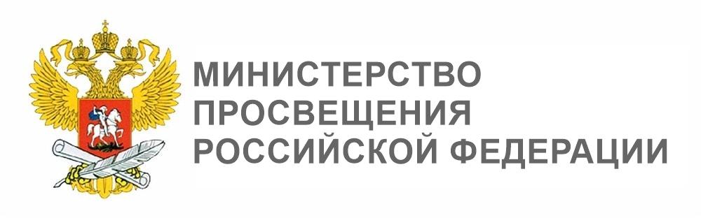 МОиН РФ